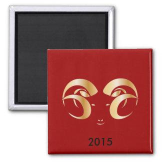 Year of the Ram Sheep Fridge Magnets