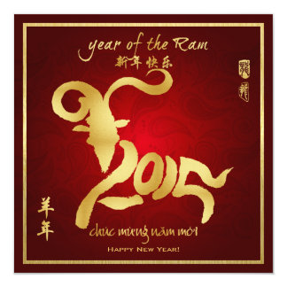 Year of the Ram - Vietnamese New Year - Tết 2015 Invitation Card