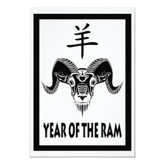year of the ram (wildRam) 9 Cm X 13 Cm Invitation Card