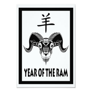 year of the ram (wildRam) Announcement Cards