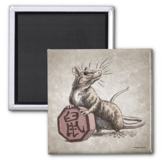 Year of the Rat Chinese Zodiac Art 2 Inch Square Magnet