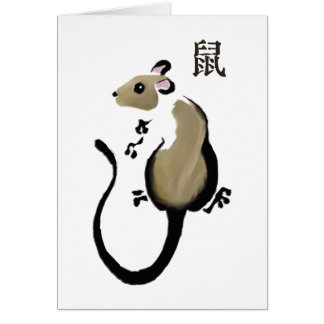 Year of the rat - rat greeting card