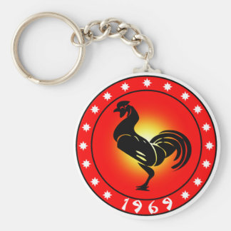 Year of the Rooster 1969 Basic Round Button Key Ring