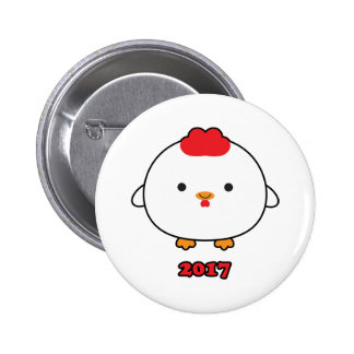 Year of the Rooster 2017 Button
