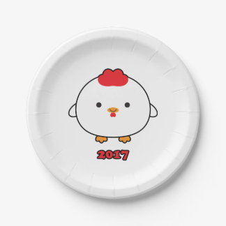Year of the Rooster 2017 Paper Plates 7 Inch Paper Plate