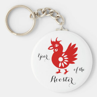 Year of the Rooster Chinese Horoscope Magnets Basic Round Button Key Ring