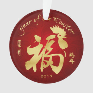 Year of the Rooster - Chinese New Year 2017