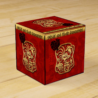Year of The Rooster Chinese New Year 2017 Favor B2 Favour Box