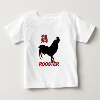 Year of the Rooster - Chinese New Year Baby T-Shirt