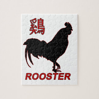 Year of the Rooster - Chinese New Year Jigsaw Puzzle