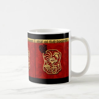 Year of The Rooster Chinese New Year Mug 2