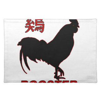 Year of the Rooster - Chinese New Year Placemat