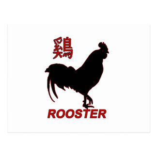 Year of the Rooster - Chinese New Year Postcard