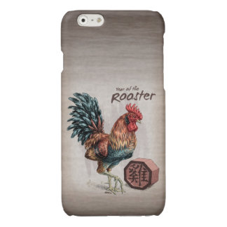 Year of the Rooster Chinese Zodiac Art