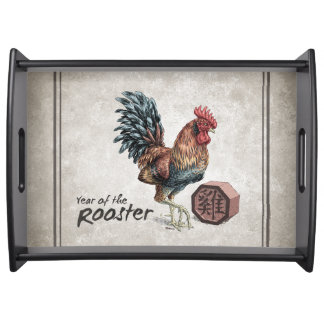 Year of the Rooster Chinese Zodiac Art Serving Tray