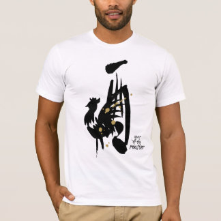 Year of the Rooster - Chinese Zodiac T-Shirt