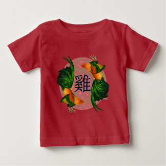 Year of the Rooster Circle Baby T-Shirt