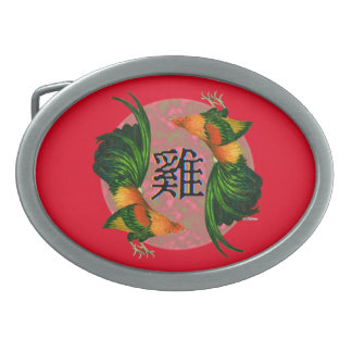 Year of the Rooster Circle Belt Buckle