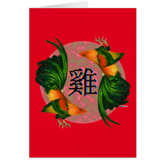 Year of the Rooster Circle Card