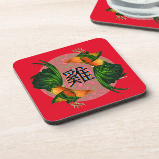 Year of the Rooster Circle Coaster