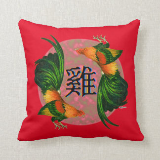 Year of the Rooster Circle Cushion
