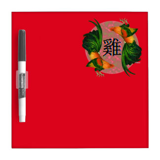 Year of the Rooster Circle Dry Erase Board