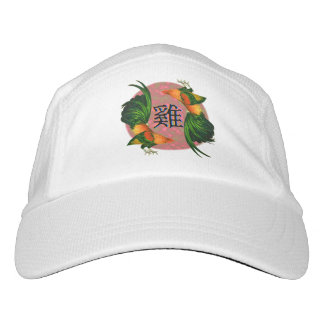 Year of the Rooster Circle Hat