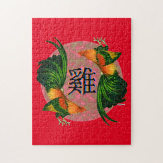 Year of the Rooster Circle Jigsaw Puzzle