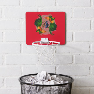Year of the Rooster Circle Mini Basketball Hoop