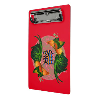 Year of the Rooster Circle Mini Clipboard
