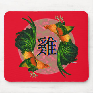 Year of the Rooster Circle Mouse Pad