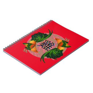 Year of the Rooster Circle Notebooks