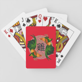Year of the Rooster Circle Poker Deck