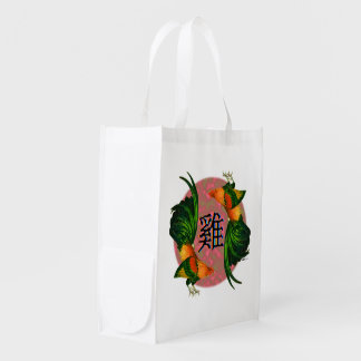 Year of the Rooster Circle Reusable Grocery Bag