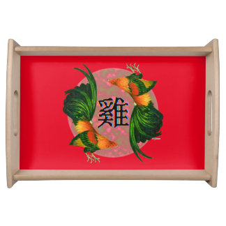Year of the Rooster Circle Serving Tray