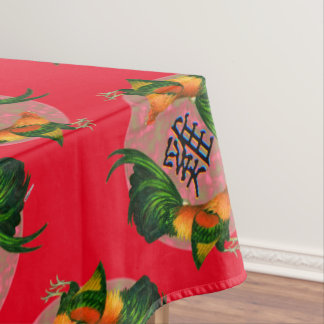 Year of the Rooster Circle Tablecloth