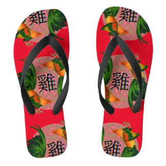 Year of the Rooster Circle Thongs