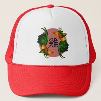 Year of the Rooster Circle Trucker Hat