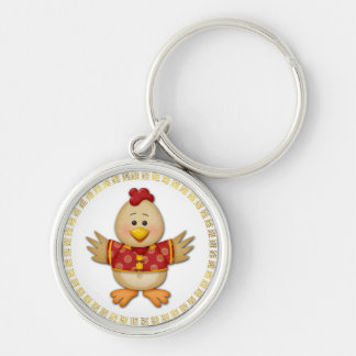 Year of The Rooster Cute Funny Rooster Key Ring