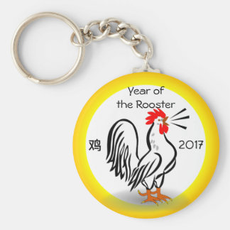 YEAR OF THE ROOSTER keychain