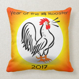 YEAR OF THE ROOSTER pillow