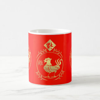 Year of the Rooster red and gold Mug