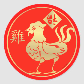 Year of the Rooster Red and Gold Round Sticker