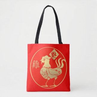 Year of the Rooster Red and Gold Tote