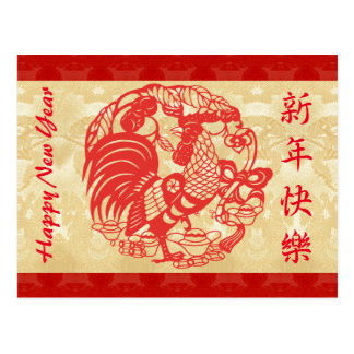 Year of The Rooster red Papercut tapestry Postcard
