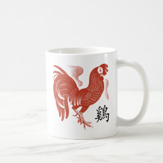 Year of The Rooster Retro Coffee Mug