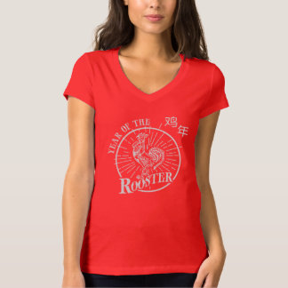 """""""Year Of The Rooster"""" T-Shirt"""