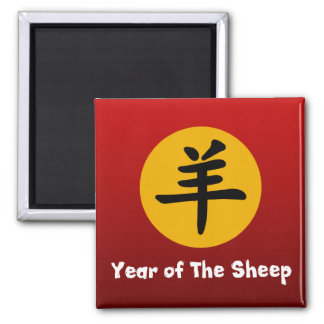 Year of The Sheep Ram Goat Fridge Magnet