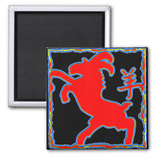 Year of The Sheep Ram Goat Magnets