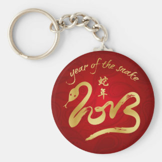 Year of the Snake 2013 - Chinese New Year Basic Round Button Key Ring